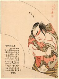 Otani Hiroji III as an Otokodate, possibly Satsuma Gengobei in Iro Moyo Aoyagi Soga (Green Willow Soga of Erotic Design)