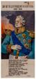 200 Years Since the Birth of M. I. Kutuzov, 1745-1945