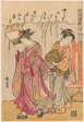 "A Fan Suggesting a Dispersed Storm (Sensu no seiran) from the series ""Eight Fashionable Scenes of the Parlor (Furyu zashiki hakkei)"""
