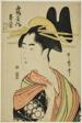 The Courtesan Arihara of the Tsuruya, and Child Attendants Aoe and Sekiya (Tsuruya uchi Arihara, Aoe, Sekiya), from an untitled series of courtesans