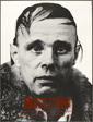 Untitled (Beuys)
