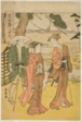 Act Eight: The Bridal Journey (Michiyuki) from the play Chushingura (Treasury of the Forty-seven Loyal Retainers)