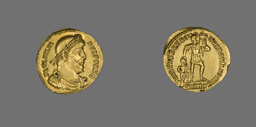Solidus (Coin) Portraying Emperor Julian II