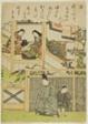 """Ki,"" from the series ""Tales of Ise in Fashionable Brocade Pictures (Furyu nishiki-e Ise monogatari)"""