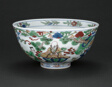 Bowl with God of Longevity (Shoulao) and Eight Daoist Immortals
