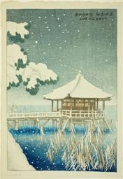 "The Floating Pavilion at Katada (Katada Ukimido), from the series ""Eight Views of Omi (Omi hakkei)"""