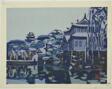 Chiyoda Castle