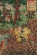 """Minori: Suzuki Saemon Shigeyuki, from the series """"Japanese and Chinese Comparisons for the Chapters of Genji (Wakan nazorae Genji)"""""""