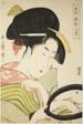 "Mirror, from the series ""Eight Views of Tea-stalls in Celebrated Places"" (""Meisho koshikake hakkei"")"