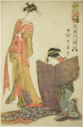 """Hour of the Rat [12pm] (Ne no koku), from the series """"The Twelve Hours in Yoshiwara (Seiro juni toki tsuzuki)"""""""