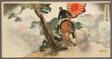 The First Division Advancing on Fengtienfu (Daiichigun Hotenfu shingeki no zu)