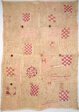 Talismanic Textile