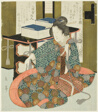 "A Woman Pulling the Cord of a Wheeled Book Case, from the series ""A Set of Seven for the Katsushika Club"""