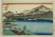 "Minakuchi, Ishibe, Kusatsu, Otsu, and Kyoto, from the series ""Famous Places on the Fifty-three Stations of the Tokaido, Five Stations (Tokaido gojusan eki goshuku meisho)"""
