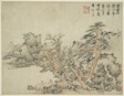 Landscape in the Style of Ancient Masters: after Wang Meng (c. 1308-1385)