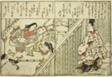"""Calling upon the Lady Tamakazura, from the illustrated book """"Collection of Pictures of Beauties (Bijin e-zukishi)"""""""