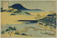 """Evening Moon at Izumizaki (Izumizaki yagetsu), from the series """"Eight Views of Ryukyu Islands (Ryukyu hakkei)"""""""