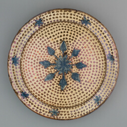Hispano-Moresque Plate