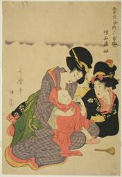 "The Poet Sojo Henjo, from the series ""Modern Children as the Six Immortal Poets (Tosei kodomo rokkasen)"""