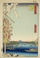 "Asakusa River, Great Riverbank, Miyato River (Asakusagawa Okawabata Miyatogawa), from the series ""One Hundred Famous Views of Edo (Meisho Edo hyakkei)"""