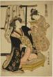 "Jurojin, from the series ""The Seven Gods of Good Fortune (Adesugata Shichifukujin)"""