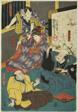 The actors Arashi Kichisaburo III as Aboshi Samojiro, Onoe Kikugoro II as Hamaji, Nakamura Kan'emon as Nurude Gobaiji, and Otani Tomoemon IV as Shokan Hikiroku