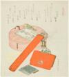 "Farewell Gift for the Horse (Uma no Senbetsu), from the series ""A Selection of Horses (Uma-zukushi)"""