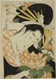 The Courtesan Somenosuke of the Matsubaya