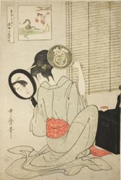 Takashima Ohisa
