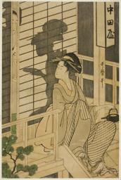 The Nakadaya teahouse