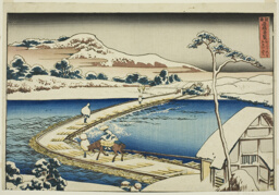 "Ancient View of the Pontoon Bridge at Sano in Kozuke Province (Kozuke Sano funabashi no kozu), from the series ""Unusual Views of Famous Bridges in Various Provinces (Shokoku meikyo kiran)"""