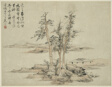 Landscape in the Style of Ancient Masters: after Ni Zan (1301-1374), Cao Zhibo (1272-1355)