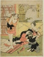 Act Eleven: Night Raid on Moronao's Mansion from the play Chushingura (Treasury of Forty-seven Loyal Retainers)