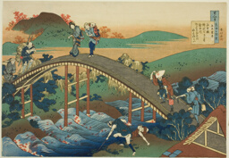 "People Crossing an Arched Bridge (Ariwara no Narihira) from the series ""One Hundred Poems as Explained by the Nurse (Hyakunin isshu uba ga etoki)"""