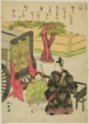"""""""Shi,"""" from the series """"Tales of Ise in Fashionable Brocade Pictures (Furyu nishiki-e Ise monogatari)"""""""