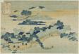 """Bamboo Grove at Kume Village (Kumemura no chikuri), from the series """"Eight Views of Ryukyu Islands (Ryukyu hakkei)"""""""