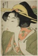 "Edo Geisha, from the series ""A Guide to Women's Contemporary Styles (Tosei onna fuzoku tsu)"""