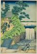 "Aoigaoka Falls in the Eastern Capital (Toto Aoigaoka no taki), from the series ""A Tour of Waterfalls in Various Provinces (Shokoku taki meguri)"""