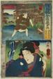 "Shimosa Province: Asakura Togo and Hitachi Province: Oguri's Wife Kohagi, from the series ""Modern Scenes of the Provinces in Edo Brocades (Edo nishiki imayo kuni zukushi)"""