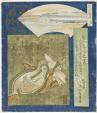 """Amanohashidate: Koshikibu no Naishi, No. 2 from """"Three Famous Scenes (Sankei no uchi: Sono ni)"""""""