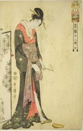 """Hour of the Ox [2am] (Ushi no koku), from the series """"The Twelve Hours in Yoshiwara (Seiro juni toki tsuzuki)"""""""