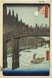 "Bamboo Yards and Kyo Bridge (Kyobashi Takegashi), from the series ""One Hundred Famous Views of Edo (Meisho Edo hyakkei)"""
