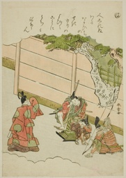 """Ha"": Guards at the ""Love Passage,"" from the series ""Tales of Ise in Fashionable Brocade Pictures (Furyu nishiki-e Ise monogatari)"""