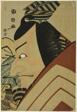 "The actor Ichikawa Ebizo as Usui Arataro Sadamitsu in the Shibaraku scene of the play ""Seiwa Nidai Oyose Genji,"" performed at the Miyako Theater in the eleventh month, 1796"