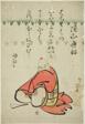 The Poet Sojo Henjo, from the series Six Immortal Poets (Rokkasen)