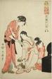 """Hour of the Horse (Uma no koku), from the series """"Twelve Hours in Yoshiwara (Seiro juni toki tsuzuki)"""""""