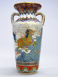 Vase with a Design of a Kirin, Dragon, and Phoenix