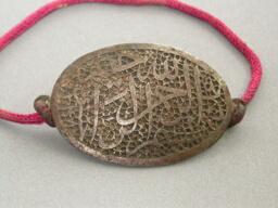 "Armband Amulet (Bazuband) Inscribed ""In the Name of God"""