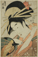 The Courtesan Hanaogi of the Ogiya