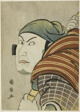 "The actor Kataoka Nizaemon Vll as Iyo no Taro in the play ""Seiwa Nidai Oyose Genji,"" performed at the Miyako Theater in the eleventh month, 1796"